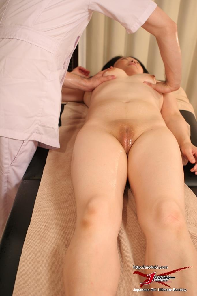 Mature japanese massage porn
