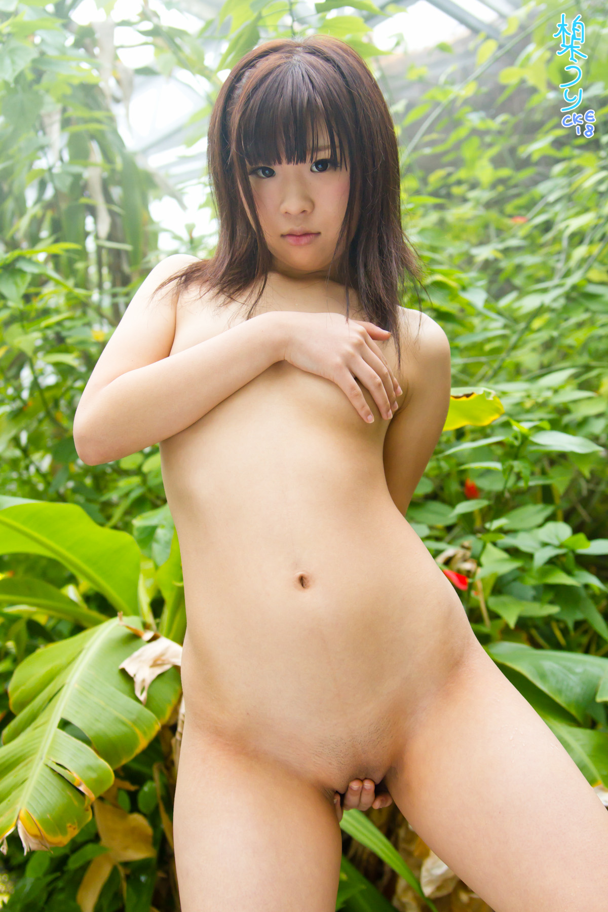 japanese girl sex porn Petite Uri plays with a toy and imagines being in a jungle. That's this  video concept she made up. Do you think it's Uri's first time licking a toy?