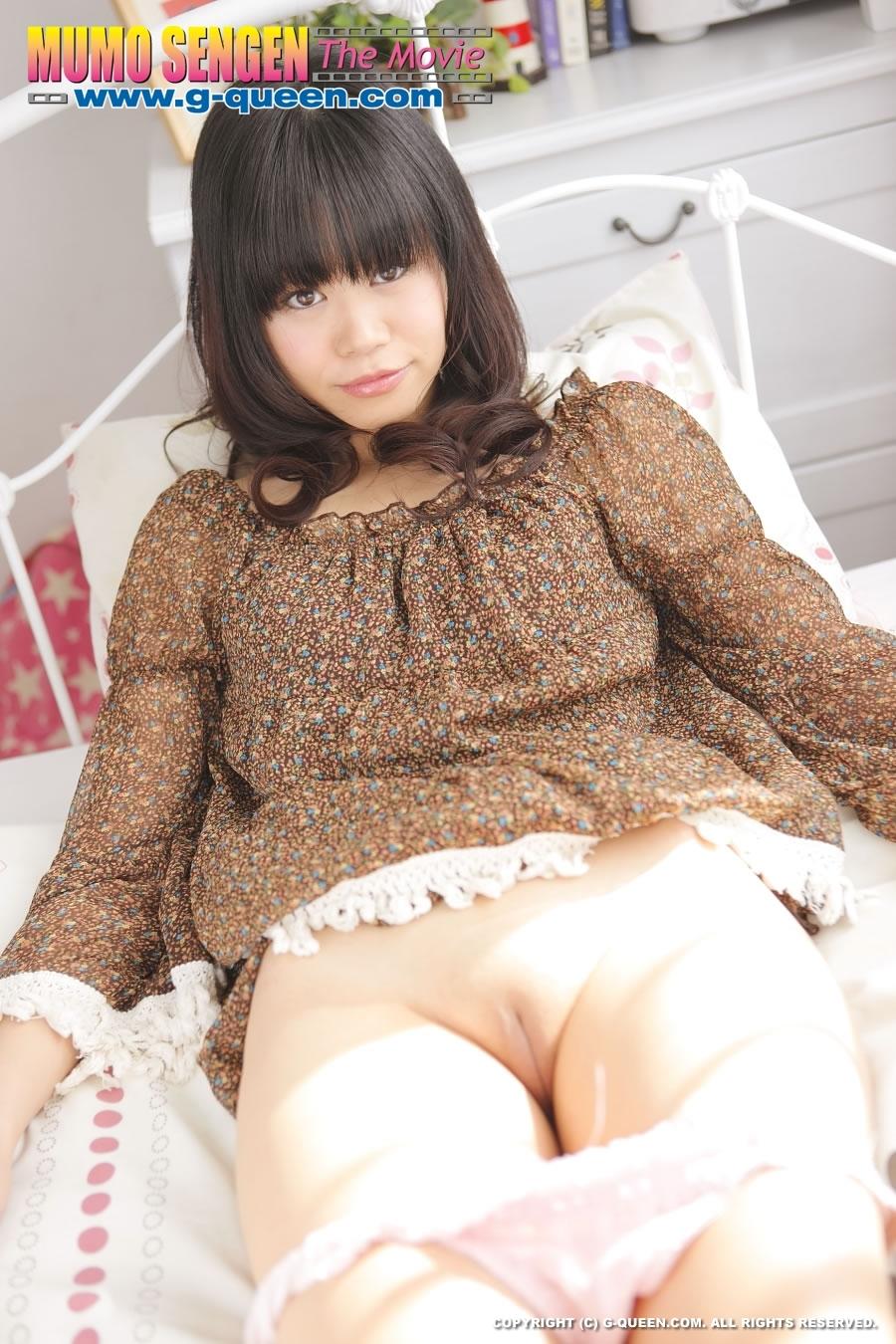 Japanese girl pussy