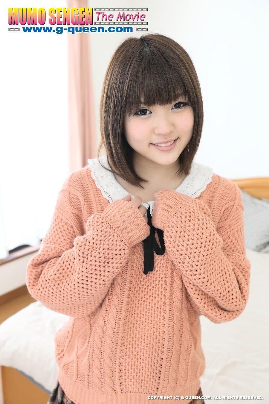 G Queen Yuri Hyuga yuri hyuga